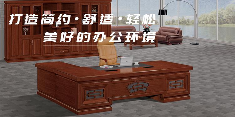 中山办公家具-中山市凯美家具制造有限公司